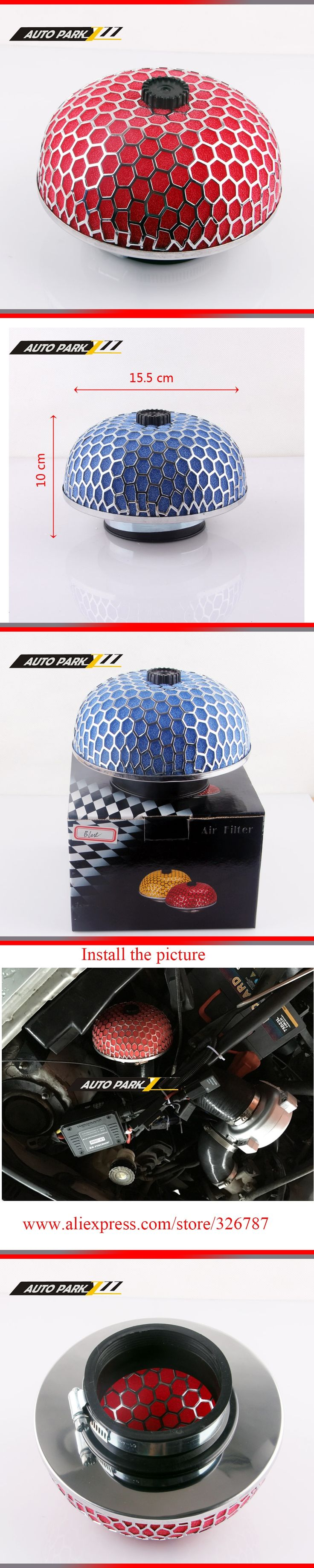 70mm neck universal air filter car,filter air turbo high flow racing cold engine air filter