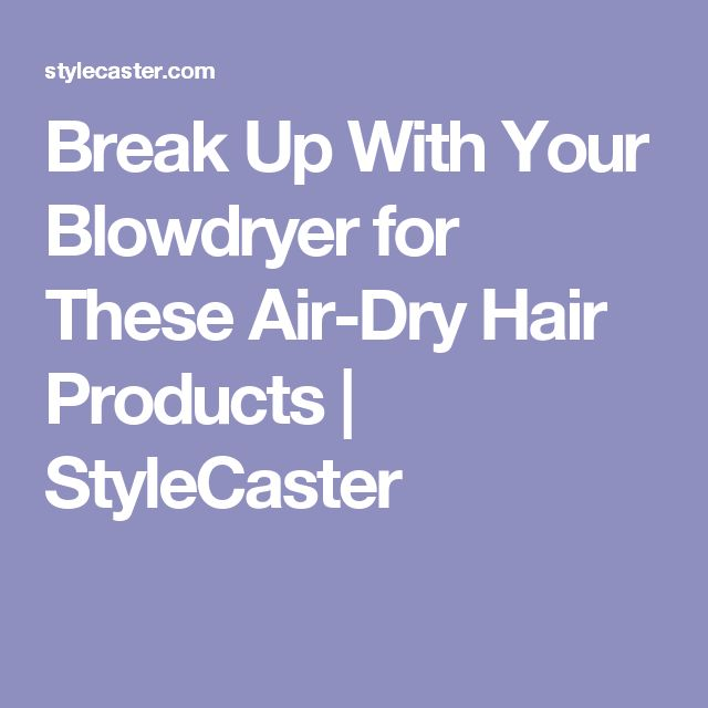 Break Up With Your Blowdryer for These Air-Dry Hair Products   StyleCaster