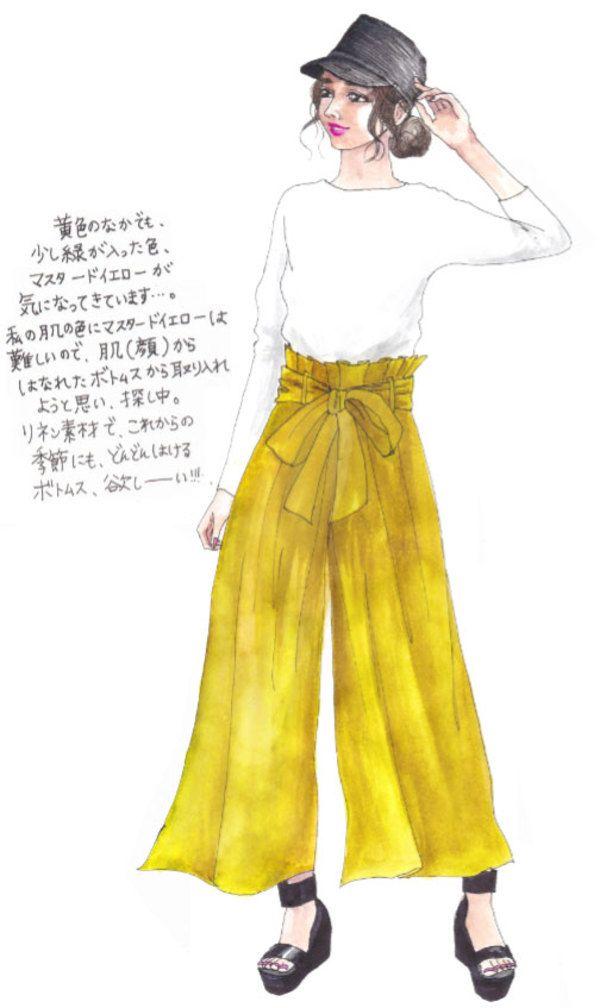 イラストレーター oookickooo(キック)こと きくちあつこが今、気になるファッションアイテムを切り取る連載コーナーです。今週のテーマは「マスタードイエローのボトムが欲しい」。
