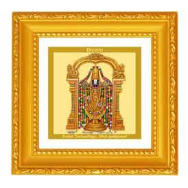 Venkateshwara is another form of Lord Vishnu who is the most popular deity among GSBs in Kerala. He is also known as Venkatachalapathi or Venkataramana or Tirumal devar or Varadaraja or Srinivasa or Balaji or Bithala.  http://www.diviniti.co.in
