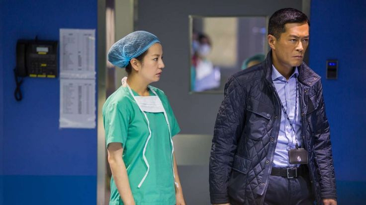 Zhao Wei as a neurosurgeon and Louis Koo as a detective in crime thriller Three (category: IIB), directed by Johnnie To. The film also stars Wallace Chung.