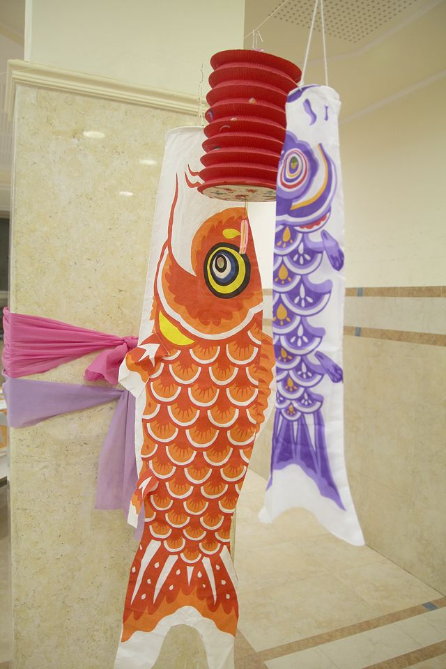 Purim decorations japanese coy kites kokeshi party