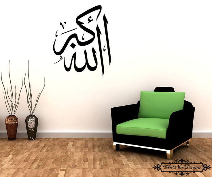 Islamic Wall Art - Islamic Decals - Islamic Wall Decor - Islamic Art - Islamic Wall Decals - Allahu Akbar Calligraphy