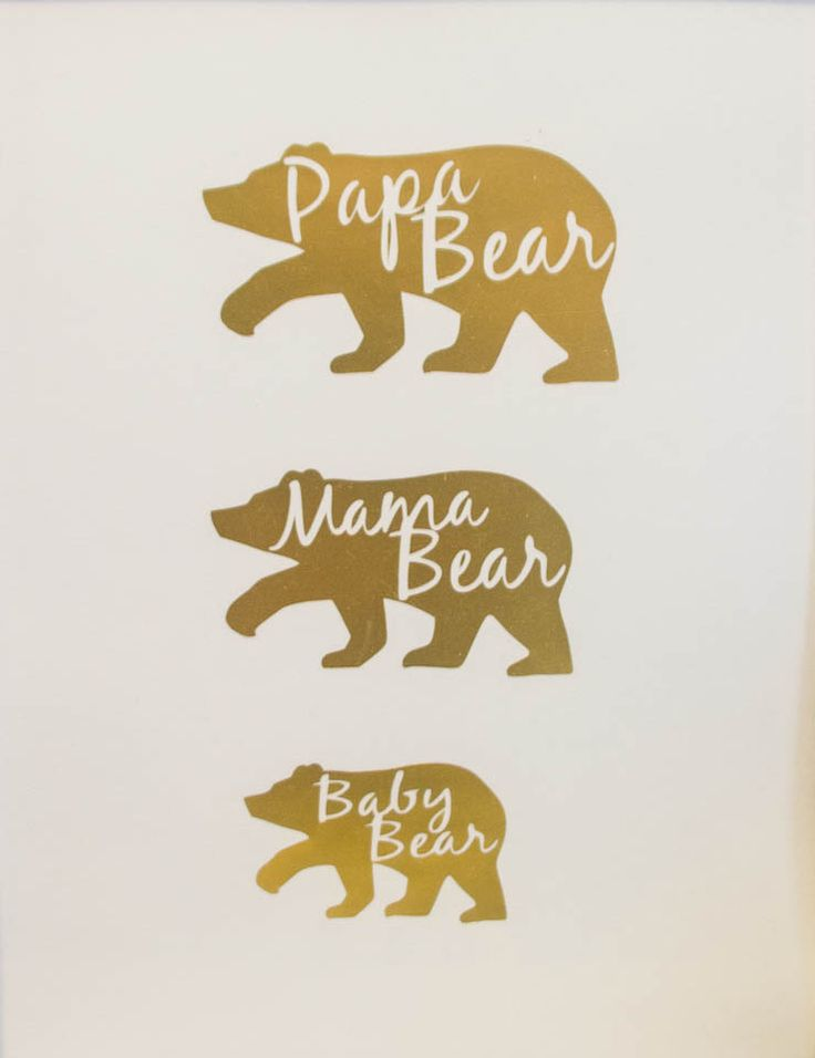 Gold Foil Print for Nursery (faux)   Papa Bear, Mama Bear, Baby Bear Gold Foil Print by CreativeHouseShop on Etsy