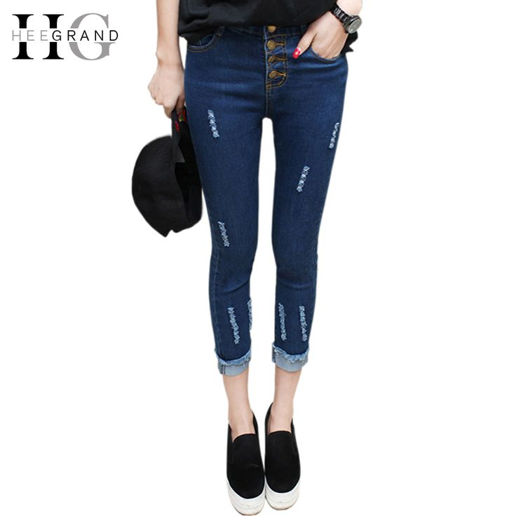 HEE GRAND 2017 Spring Fashion High Waist Skinny Slim Capris Ripped Jeans For Women Plus Size Ankle-Length Pencil Pants WKN343