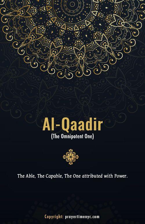 Al-Asma-ul-Husna (99 names of Allah) . Al-Qadir (القادر) - The All Powerful. #Allah #islamicdesign #islamicart #islam #namesofGod