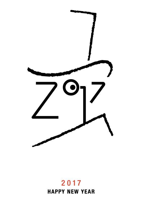 年賀状2017 No.15: Gentleman 2017   2017年賀状デザイン・ポストカードデザイン- INDIVIDUAL LOCKER