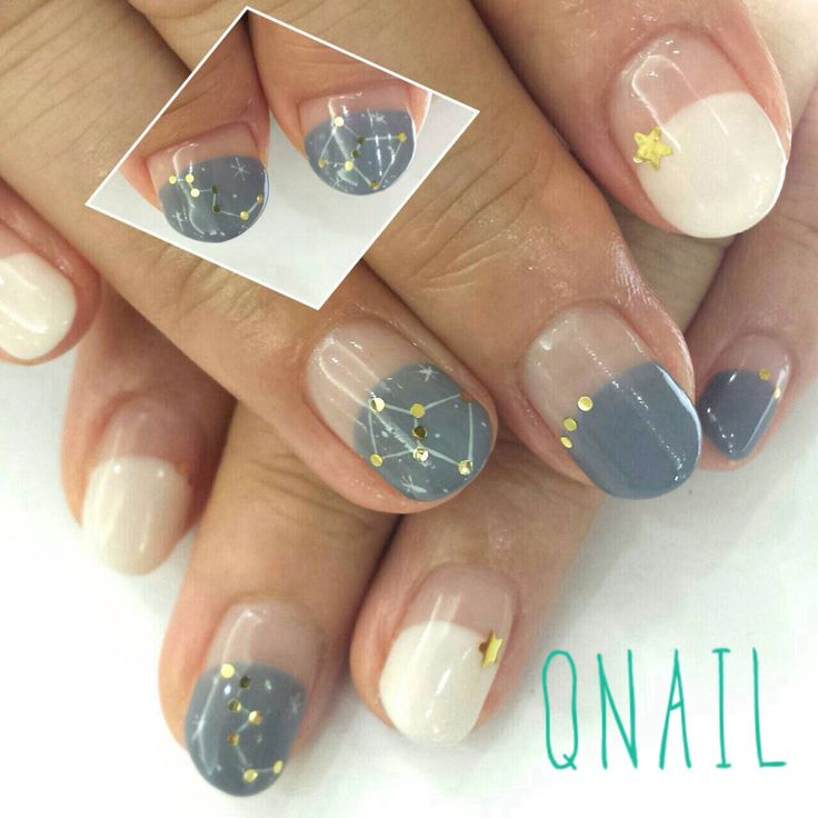 constellation nail