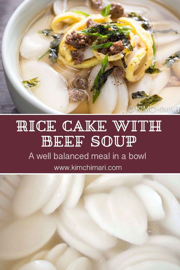 Korean Rice Cake Soup Tteokguk For New Year Recipe Rice Cake Soup Korean Rice Cake Soup Korean Rice Cake
