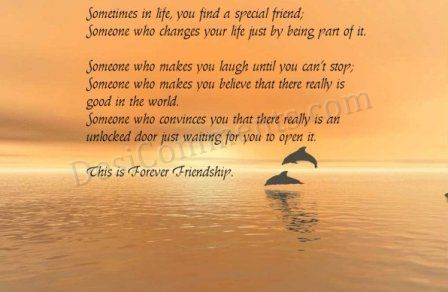 Short Friendship Day Poems