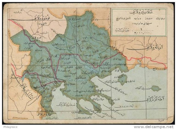 Old Turkish map of Greece