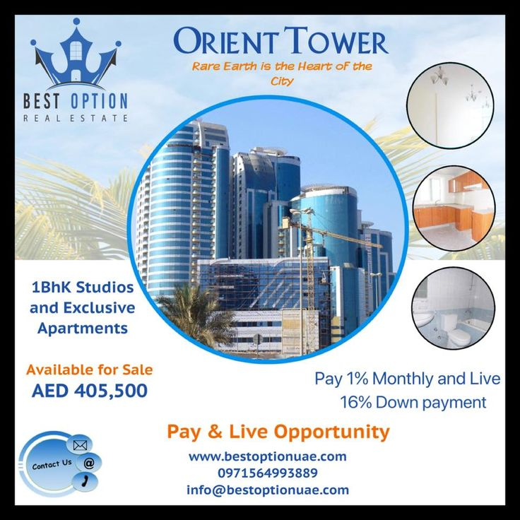 Orient Tower  Inside the City best opportunity is waiting for you.  Limited time offer Pay and Live luxurious lifestyle For booking and details  Call 00971564993889 Email us: info@bestoptionuae.com Visit our website: www.bestoptionuae.com #orientTower #bestoption #ajman #properties #uaebloggers