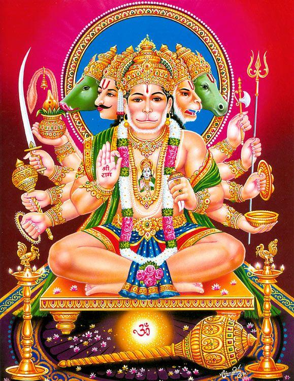 Panchamukhi Hanuman (Reprint on Paper - Unframed))