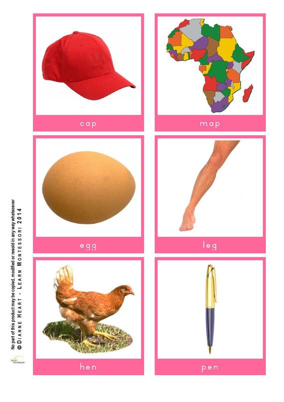 Montessori Curriculum  Language: Pink Rhyming by LearnMontessori