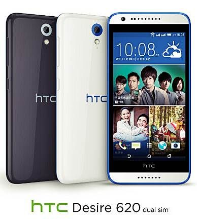 HTC Desire 620 Review Camera 8MP And Android Kitkat