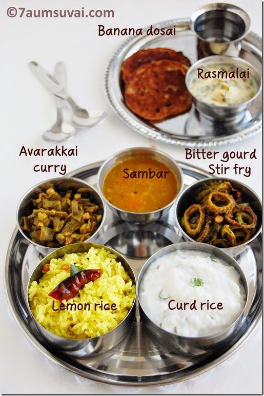 118 best indian thali images on pinterest cooking food indian south indian variety lunch forumfinder Gallery