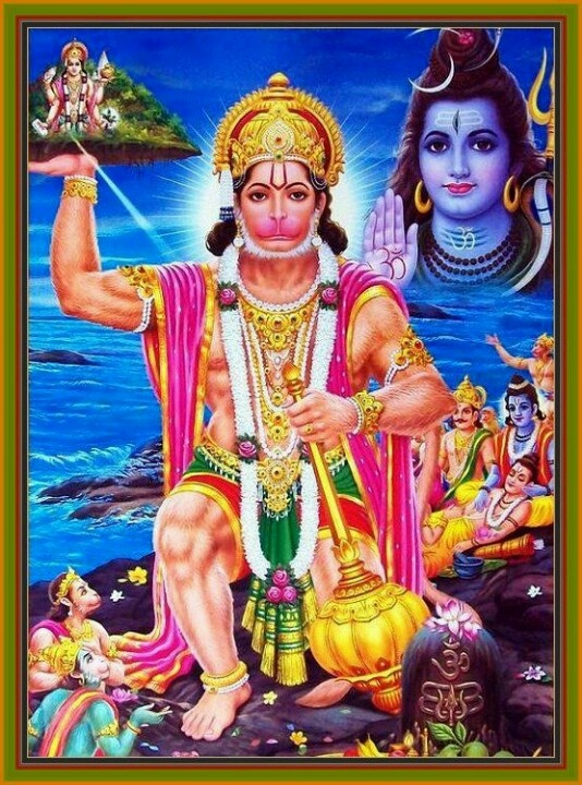 Jai Hanuman