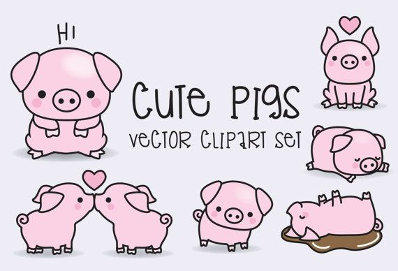 Premium Vector Clipart  Kawaii Pigs  Cute by LookLookPrettyPaper