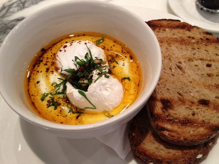 Kopapa for brunch in London (Turkish eggs served with whipped yoghurt and hot chilli butter)