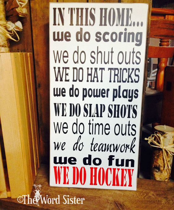 In This Home we do Hockey...12X24 Wooden sign. by TheWordSister, $45.00