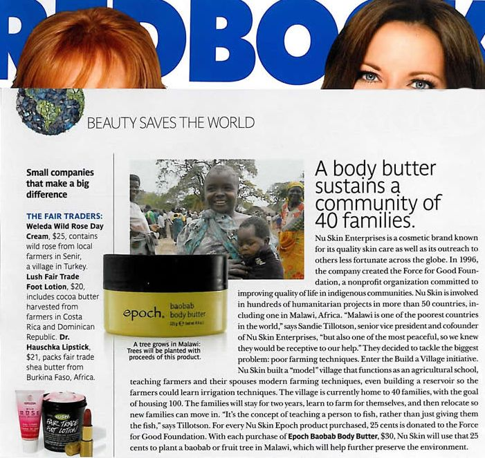Epoch Baobab Body Butter. #epochproducts #epochbaobabbodybutter