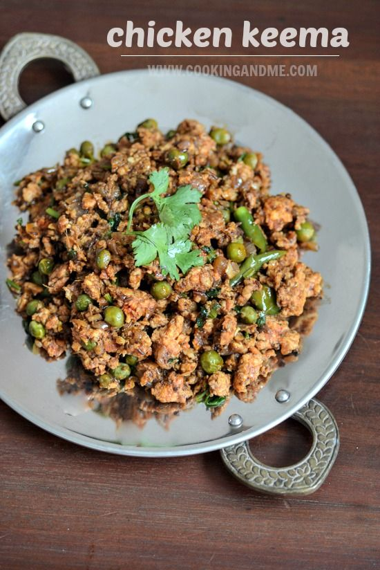 Chicken keema recipe, learn how to make chicken keema recipe using this easy step by step recipe. Keema or kheema is typically a minced meat dish (usually mutton or lamb keema) that is spiced up and served in a few different ways. I personally love chicken keema with peas because the flavours are absorbed really...Read More »