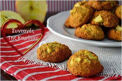 Apple Oatmeal Cookies -  Cookies με μήλο και κουάκερ
