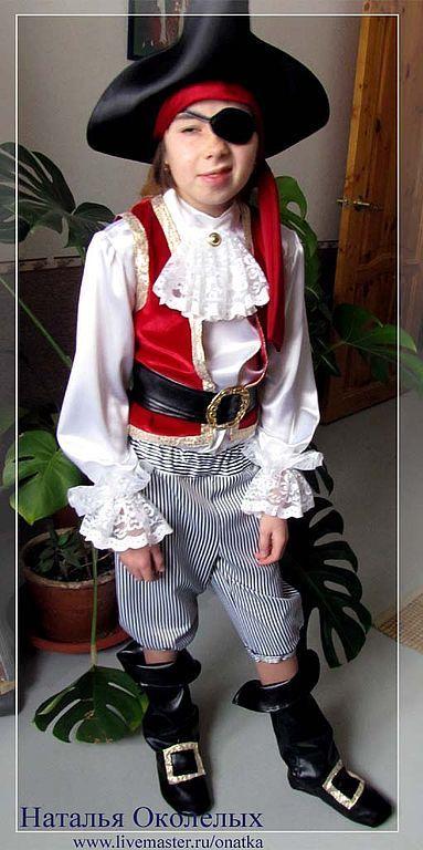 Пират (карнавальный костюм) - пират,карнавальный костюм,для мальчика,Новый Год