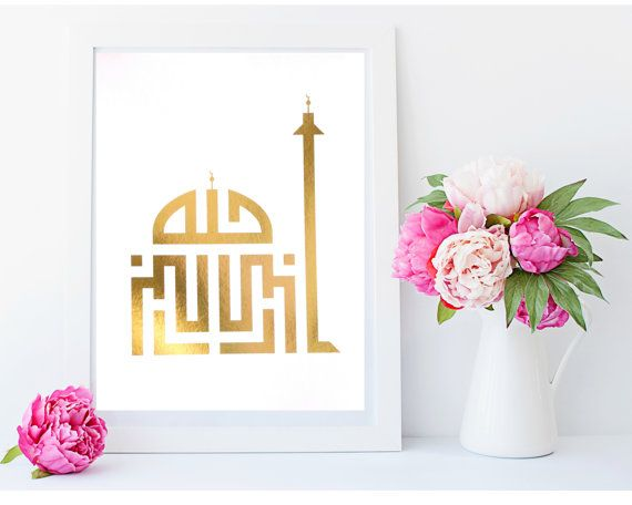 Real Gold Foil Print Allah Hu Akbar Mosque Masjid by MoonOrchids