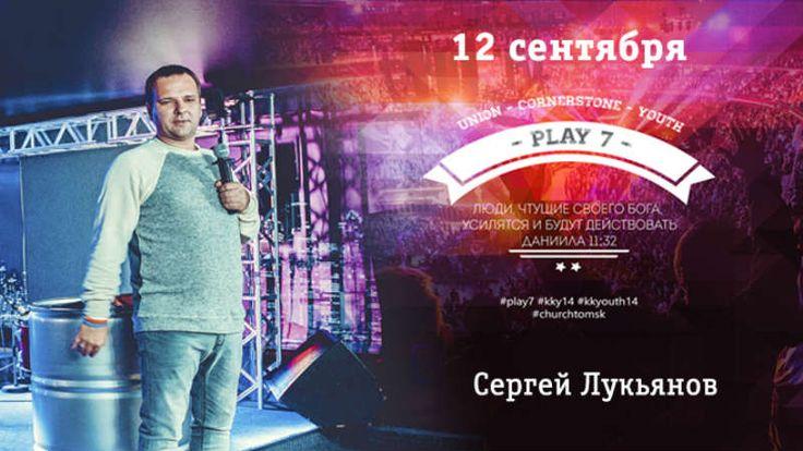 Современное Христианское Телевидение БОГ.TV