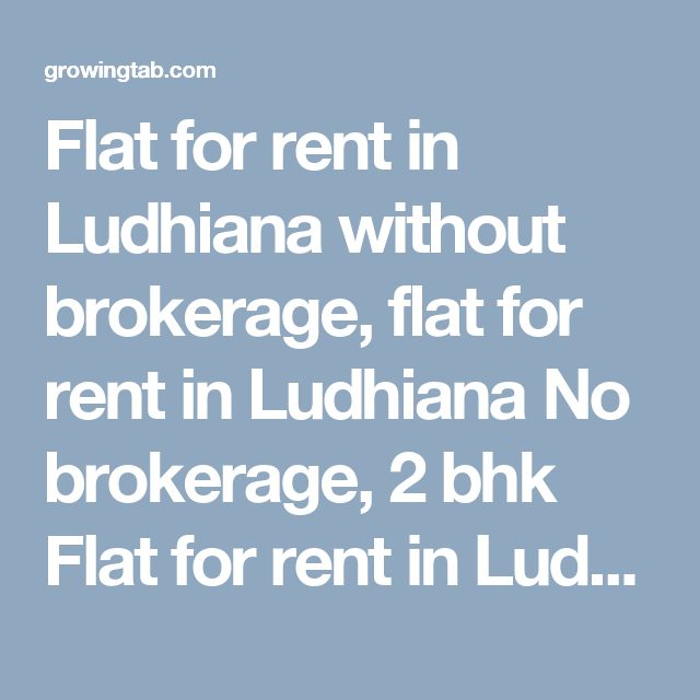 Flat for rent in Ludhiana without brokerage, flat for rent in Ludhiana No brokerage, 2 bhk Flat for rent in Ludhiana without brokerage, 2 bhk flat for rent in Ludhiana No brokerage, 3 bhk Flat for rent in Ludhiana without brokerage, 3 bhk flat for rent in Ludhiana No brokerage, 4 bhk Flat for rent in Ludhiana without brokerage, 4 bhk flat for rent in Ludhiana No brokerage, 1 bhk Flat for rent in Ludhiana http://growingtab.com/ad/Real-Estate-Flats-for-Rent/1/india/26/punjab/2065/ludhiana