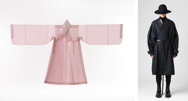The scholar's coat-'po' INSIDE Korea JoongAng Daily