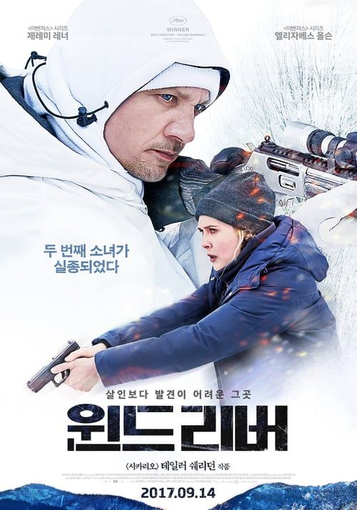 Watch Wind River (2017) Movie HD Online Free Download DVDrip