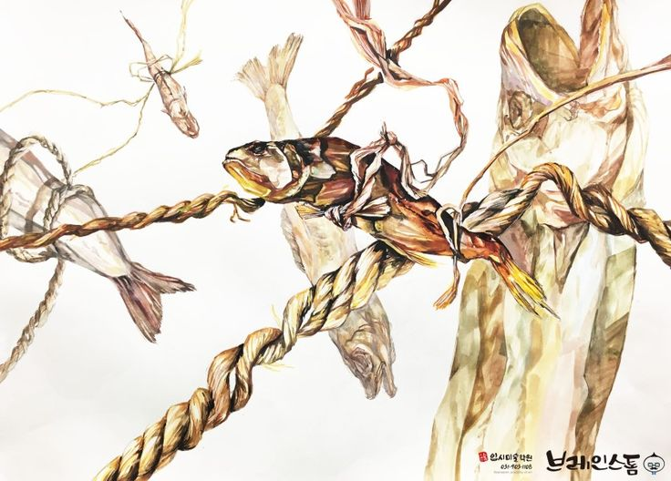 [기초디자인] 주제-노가리, 새끼줄 브레인스톰 안산입시미술학원 www.facebook.com/ansanbrainstorm/ blog.naver.com/yjkimlee7374