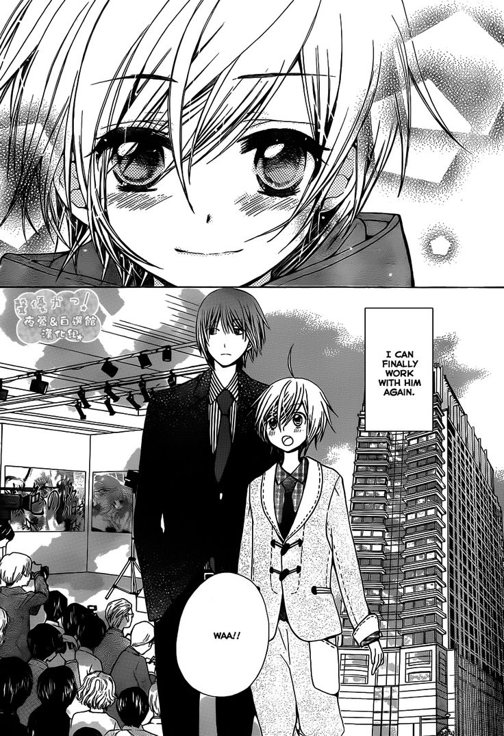 Read manga Seiyuu Ka-! Vol.012 Ch.065: Voice.065 online in high quality