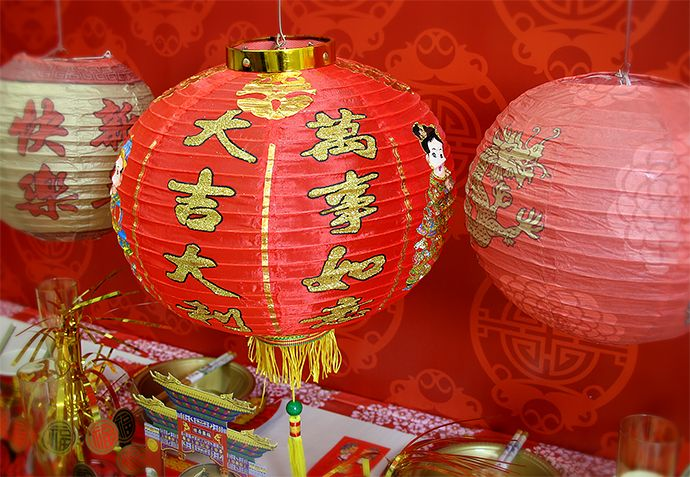 17 best images about chinese new year 2016 on pinterest - Chinese new year party ideas ...