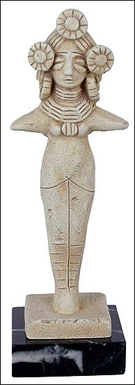 "Harvest Goddess Statue from Mohenjo Daro    Mohenjo Daro, or ""Mound of the Dead"" is an ancient Indus Valley Civilization city that flourished between 2600 and 1900 BCE. It was one of the first world and ancient Indian cities. The site was discovered in the 1920s."