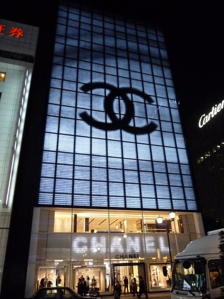Peter Marino Designed Chanel Tokyo Ginza Flagship Store