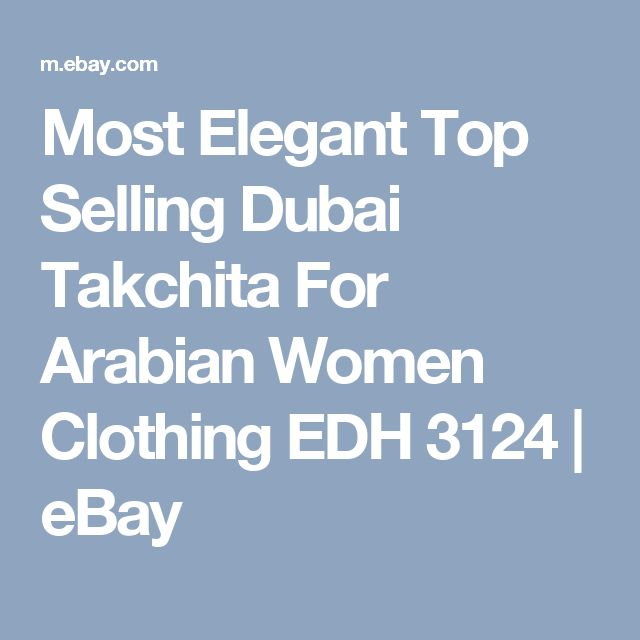 Most Elegant Top Selling Dubai Takchita For Arabian Women Clothing EDH 3124 | eBay