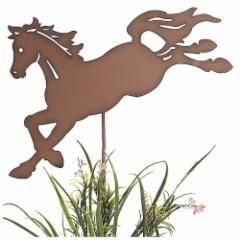Bucking Horse Garden Stake