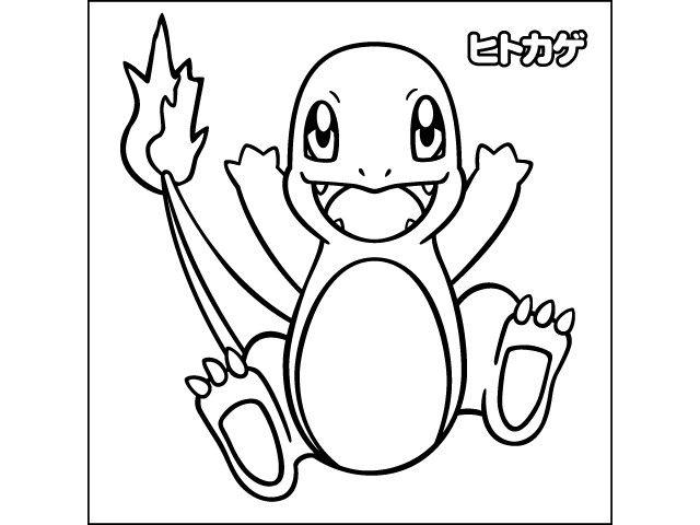 無料の印刷用ぬりえページ トップコレクション ポケモンの塗り絵 Painting Pokemon Peace Gesture