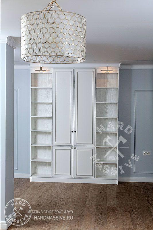 Шкаф библиотека из массива в стиле современной классики. Вместительный, удобный и очень стильный шкаф из массива дуба и МДФ. Покрытие - эмаль.