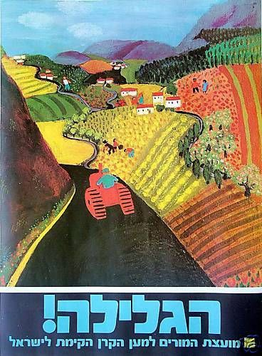 Httpwww Overlordsofchaos Comhtmlorigin Of The Word Jew Html: 48 Best Vintage Poster Of Israel Images On Pinterest