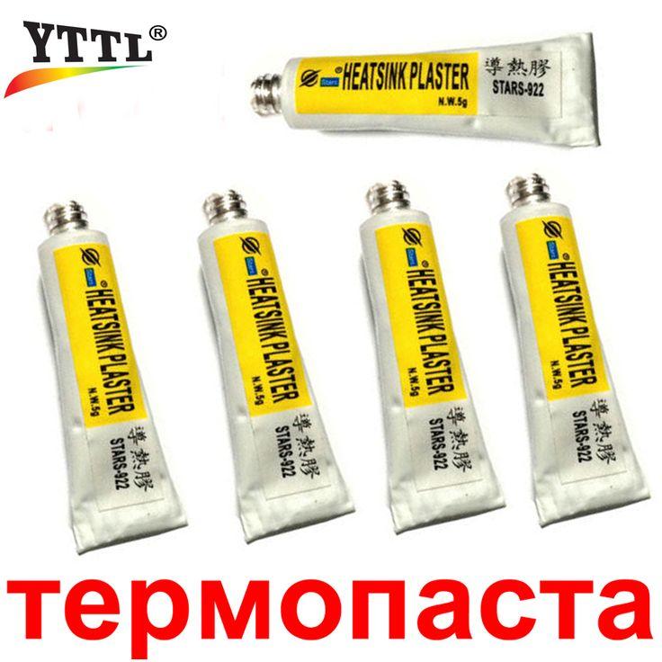 YTTL STARS-922 Thermal Pads Conductive Heatsink Plaster Viscous Adhesive For Chip CPU GPU VGA RAM LED IC Cooler Radiator Cooling Nail That Deal http://nailthatdeal.com/products/yttl-stars-922-thermal-pads-conductive-heatsink-plaster-viscous-adhesive-for-chip-cpu-gpu-vga-ram-led-ic-cooler-radiator-cooling/ #shopping #nailthatdeal