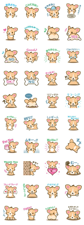 Cute Kawaii Corgi Puppy Emoticons.