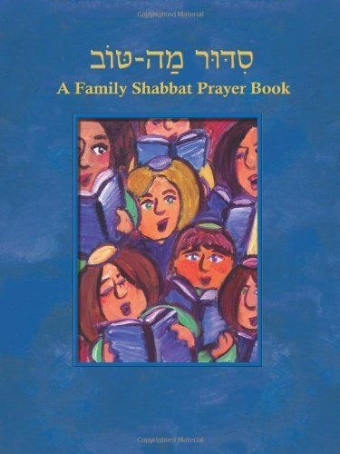Siddur Mah Tov Conservative Edition A Family Shabbat Prayer Book Behrman House