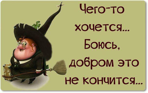 Gallery.ru / Фото #1 - И всё-таки хочется! - Oh73