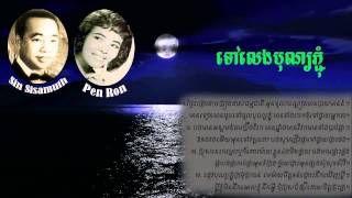 BrosLa KonKhmer - YouTube