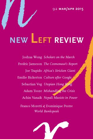 #NLR: New Left Review 92, March-April 2015 FREDRIC JAMESON: THE AESTHETICS OF SINGULARITY
