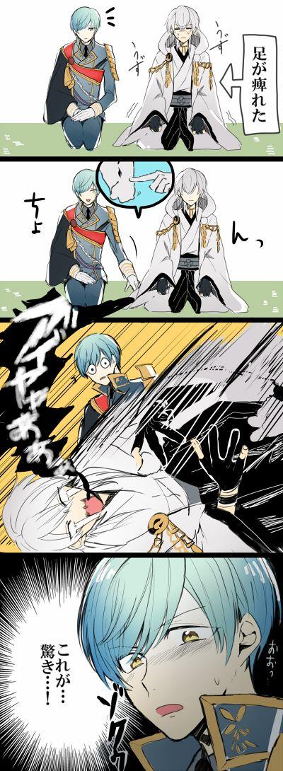 「楽しい本丸【刀剣乱舞】」/「えこー」の漫画 [pixiv]